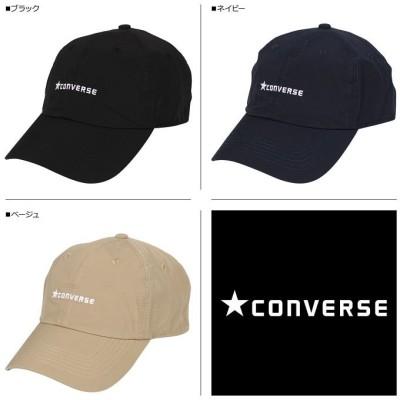 【スニークオンラインショップ】 コンバース CONVERSE キャップ 帽子 ローキャップ メンズ レディース CN TC TAFETA LOW CA ブラック ネイビー ベージュ 黒 197 ユニセックス ネイビー ワンサイズ SNEAK ONLINE SHOP