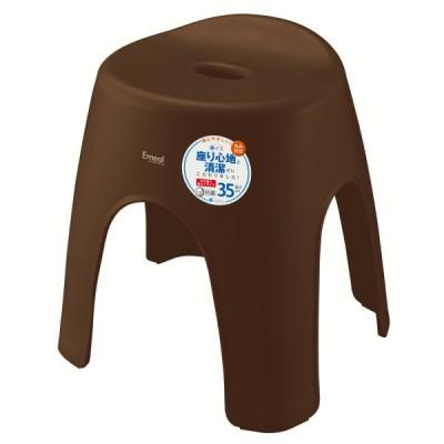 風呂椅子 Emeal エミール 風呂イス 座面高35cm ブラウン A5629