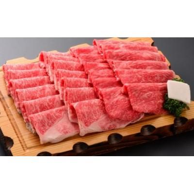 米沢牛(すき焼き用)1300g