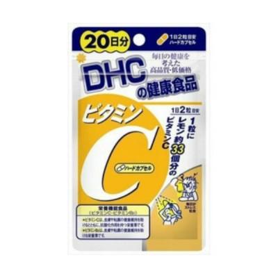 DHC ビタミンC 20日分 40粒  ハードカプセルサプリメント