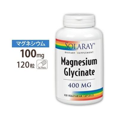 マグネシウム 400mg グリシン結合 120粒