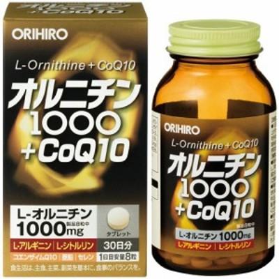 【オリヒロ オルニチン1000 + COQ10】