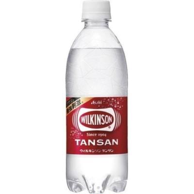 アサヒ ウィルキンソン 炭酸  500mlペットボトル (1ケース/24本入り)