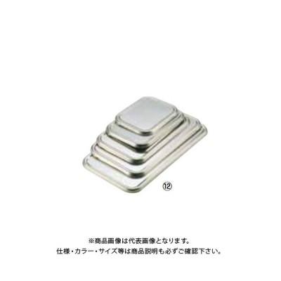 TKG 遠藤商事 18-8深型長バット蓋 170型用 ABT16170 7-0136-1201
