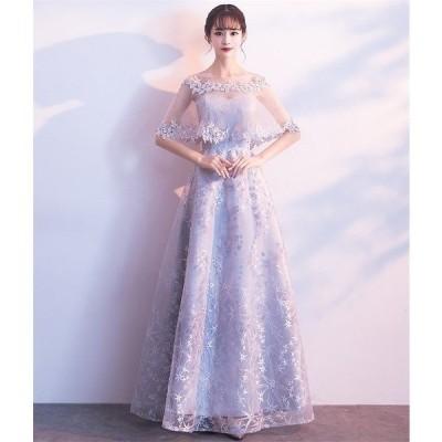 送料無料 ロングドレスウェディングドレスイブニングドレス演奏会カラードレス大きいサイズドレスロング結婚式お呼ばれ大きいピアノステージドレスshycv237