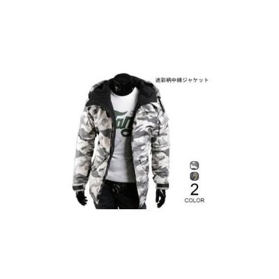 【セール】中綿ジャケット メンズ 迷彩柄 SI ジャンパー フード付き 中綿 パーカー 防寒 男性用 アウター 厚手 冬物 カモフラ カジュアル