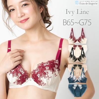 (フランデランジェリー) (fran de lingerie)  Ivy line アイビーライン ブラショーツセット B65-G80カップ