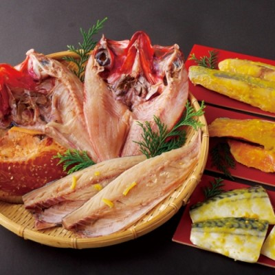 R600 丸富の「干物・西京漬」食べ比べセット