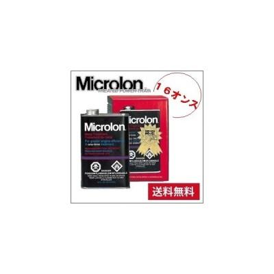 Microlon マイクロロン メタルトリートメント リキッド (エンジン用)  国内正規品 16オンス (473cc)