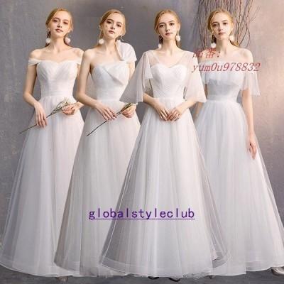 ブライズメイド二次会成人式大人花嫁パーティードレスドレス大きいサイズフォーマル演奏会ロング丈袖あり結婚式大きいリボン