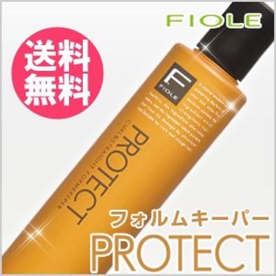 ■■【送料無料】フィヨーレ Fプロテクト フォルムキーパー 200ml 洗い流さないトリートメント /@FIOLE