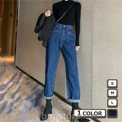 Gパンロングパンツハイウエストファッション個性的スリムフィットボトムスレディースジーンズズボンデニムパンツゆったりストレートパンツ