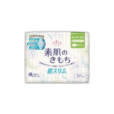 大王製紙 エリス 素肌のきもち超スリム 特に多い昼用 羽つき 27cm (17個) elis 生理用ナプキン 医薬部外品