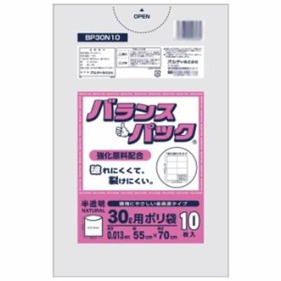 オルディ バランスパック30L 半透明10P×100冊 10791202 ポリ袋