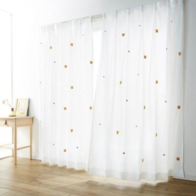 ディズニー 刺繍が可愛いUVカット・遮熱・遮像ボイルカーテン「くまのプーさん」  約100×88(2枚)