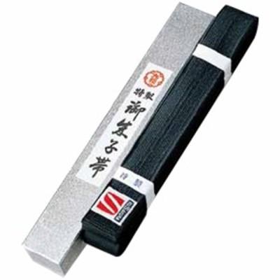 九櫻(クサクラ) JOG特製黒朱子帯(化粧箱入) 5号 JOG5B 【柔道帯】