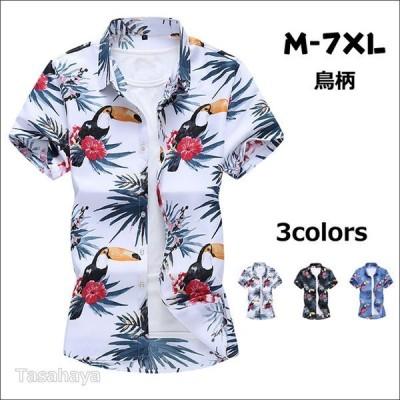 シャツ 半袖 メンズ 花柄 カジュアルシャツ アロハシャツ 男性 半袖シャツ 折襟 大きいサイズ リゾート お兄系 プリント 2021 夏