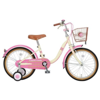 子供用自転車 クリスタルキャンディー18  (ピンク) 2458 サギサカ SAGISAKA
