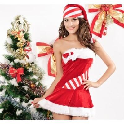 レディースサンタクロース クリスマス衣装 変装 仮装 コスプレ クリスマス サンタコス コスチューム 可愛い パーティー レディース