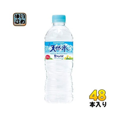サントリー 天然水 550ml ペットボトル 48本 (24本入×2 まとめ買い)