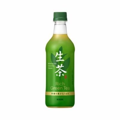 【送料無料】キリン 生茶(なまちゃ) 525mlPET 1ケース24本×2ケース