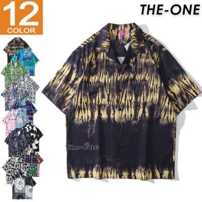 開襟シャツ メンズ アロハシャツ カジュアルシャツ 半袖 総柄 オープンカラー 夏服 おしゃれ