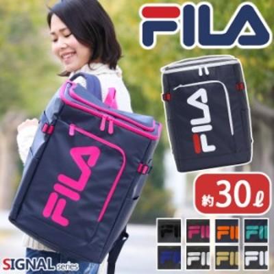 リュック FILA フィラ スクエア 大容量 リュックサック 正規品 スクールバッグ バックパック デイパック メンズ レディース ブランド 旅