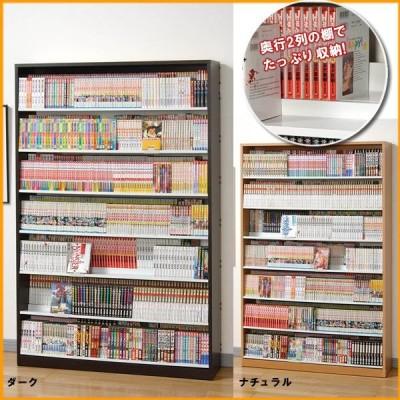 コミック 収納 ケース ラック 段違い本棚 CMS1190