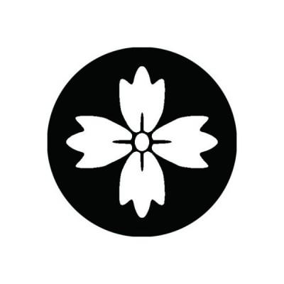 家紋シール 白紋黒地 細鬼花菱 布タイプ 直径23mm 6枚セット NS23-1257W