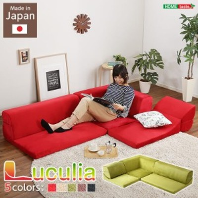 フロアソファ 3人掛け ロータイプ 起毛素材 日本製 (5色)組み替え自由 Luculia-ルクリア- SH-07-LCL
