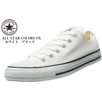 CANVAS ALL STAR COLORS OX (CONVERSE)キャンバスオールスターカラーズ OX ローカットカジュアルキャンバス スニーカー  メンズ レディス