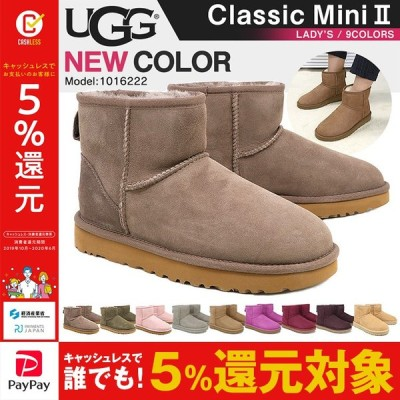 UGG ムートン ブーツ アグ レディース CLASSIC MINI II クラシック ミニ II 新カラー 正規品 ギフト プレゼント