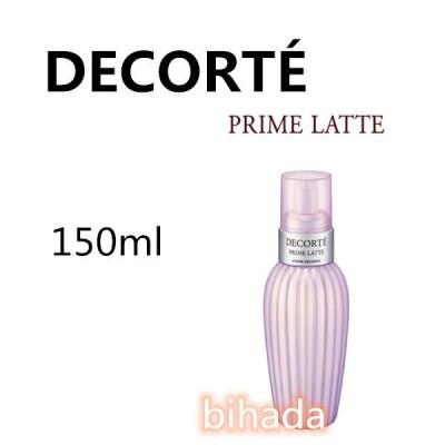 COSME DECORTE コスメデコルテ プリム ラテ 乳液 150ml