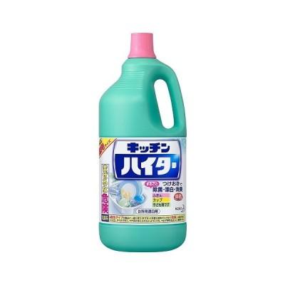 キッチンハイター 1.5L [漂白剤 キッチン洗剤]