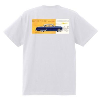アドバタイジング オールズモビル 652 白 Tシャツ 黒地へ変更可 1953 ゴールデン ロケット 88 98 スーパー ホリデー スターファイア ホットロッド