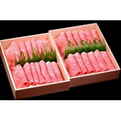鳥取和牛 すき焼き用ロース 2kg(株式会社 あかまる牛肉店)