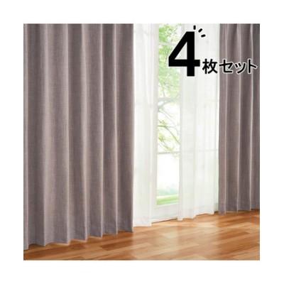 遮光2級・遮熱カーテン&遮熱・ミラーレース4枚セット(ディアラGY 100X110X4)