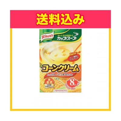 クノール カップスープ コーンクリーム 8袋入り×6個