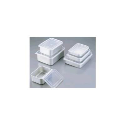 バット サイズ:135×105×H40mm アルマイト クイッキー浅型 (硬質アルミ) ミニ (7-0214-0206)