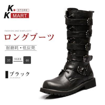メンズ ロングブーツ ブーツ ワークブーツ 靴 韓国風  合わせやすい メンズブーツ  エンジニアブーツ バイクブーツ ミリタリーブーツ マウンテンブーツ