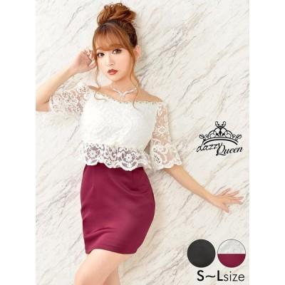 キャバ ドレス ボールド フラワー 刺繍 オフショル タイト ミニ ドレス