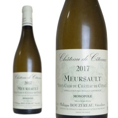 ワイン 白ワイン ムルソー ヴュー・クロ・デュ・シャトー・ド・シトー モノポール 2017年 シャトー・ド・シトー 750ml ブルゴーニュ