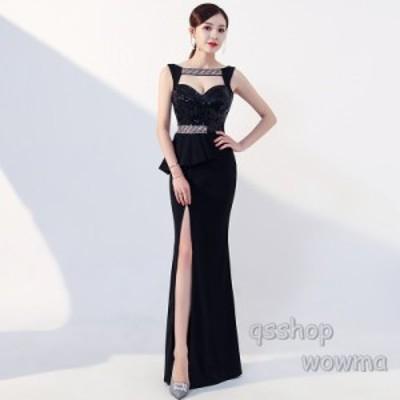 レディース 2019 ロングドレス 新品 セクシー フォーマルウエア 細身 パーティドレス 同窓会 宴会 お嬢様