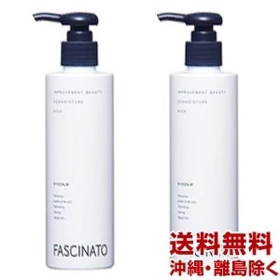 【送料無料】2個セット//フィヨーレ ファシナート デオモイスチャー ミルク 250ml×2 ボディミルク /FASCINATO/@FIOLE