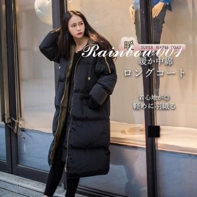 【セール】中綿コート レディース ロング SI フード付き ラグラン ゆったり 大きいサイズ 無地 黒 カジュアル 冬 アウター ロング キレイ