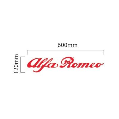 アルファロメオ Alfa Romeo ロゴ 切抜きステッカー  60cm×12cm