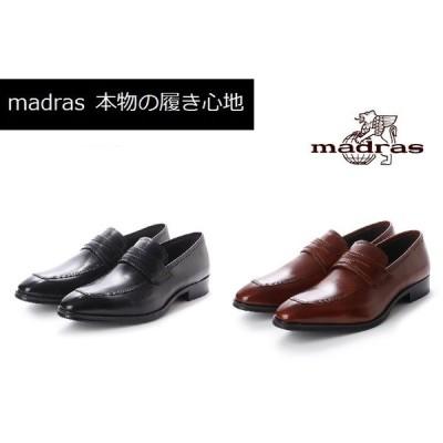 送料無料 madras マドラス 高級革靴 紳士靴 本物の履き心地 本革 メンズビジネスシューズ 新品 M413 取り寄せ