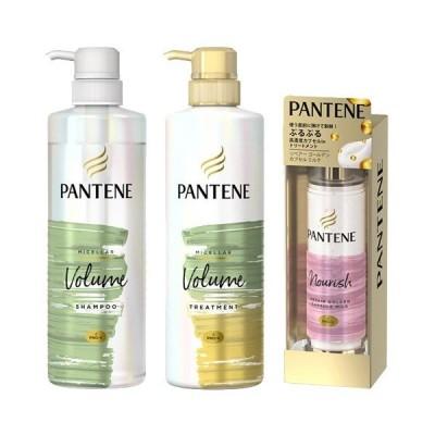 パンテーン ミー ミセラー ボリューム ポンプペア+ゴールデンカプセルミルク ( 1セット )/ PANTENE(パンテーン)