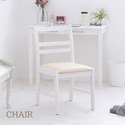 清楚でシンプル ホワイト 木製チェア ホワイト デスクチェア 白 椅子 おしゃれ 可愛い椅子 姫系 家具 リビングチェア m2