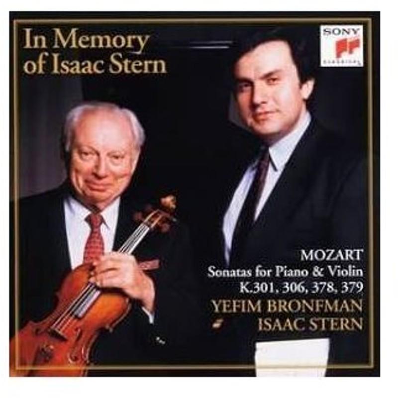 CD/アイザック・スターン/モーツァルト:ヴァイオリン・ソナタ集(IV ...